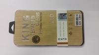 Стекло защитное KUKO для Apple iPhone 4/4S 0.25mm