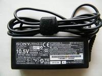 Блок питания (зарядное, адаптер) для SONY VAIO DUO 10, 11, 13, 10.5V 3.8A VGP-AC10V10