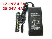 Универсальный блок питания 96W 12/15/16/18/19/20/24V модель SY-96W (8 переходников)